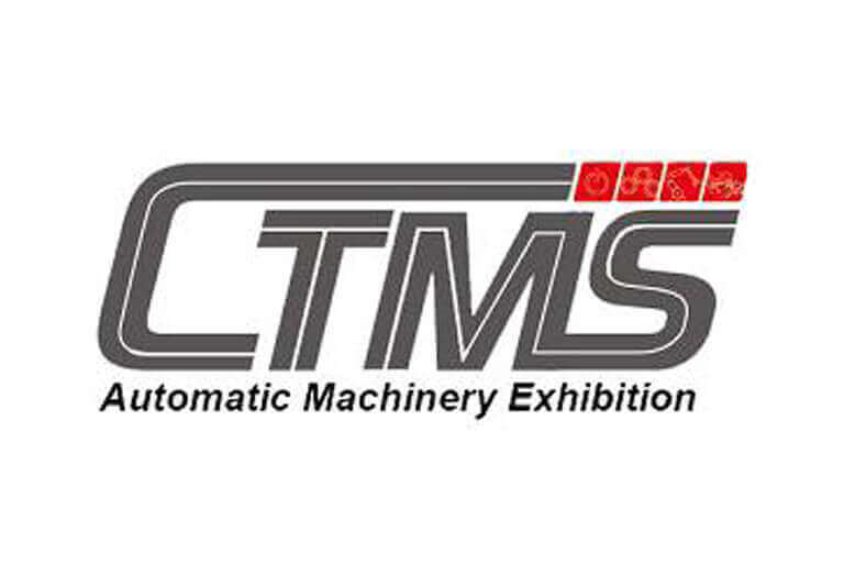2016 Commercial Times Automatic Machinery Exhibition